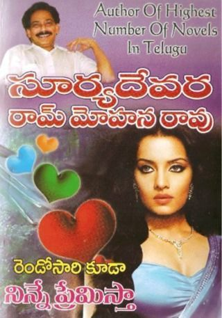 rakta charitra telugu movie free  dvdrip