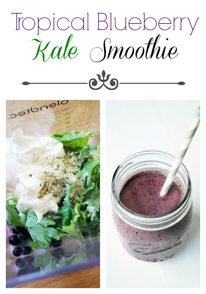 This tasty blueberry smoothie is packed with good nutrition! Tropical Blueberry Kale Smoothie http://ameessavorydish.com/tropical-blueberry-kale-smoothie/