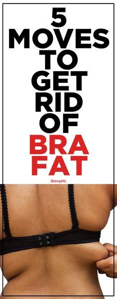 how to get rid of fat under bra