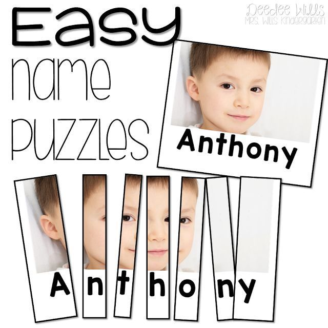 Tips for the BEST Kindergarten Round Up! Give them a parting gift, like these easy name puzzles for them to practice with at home.