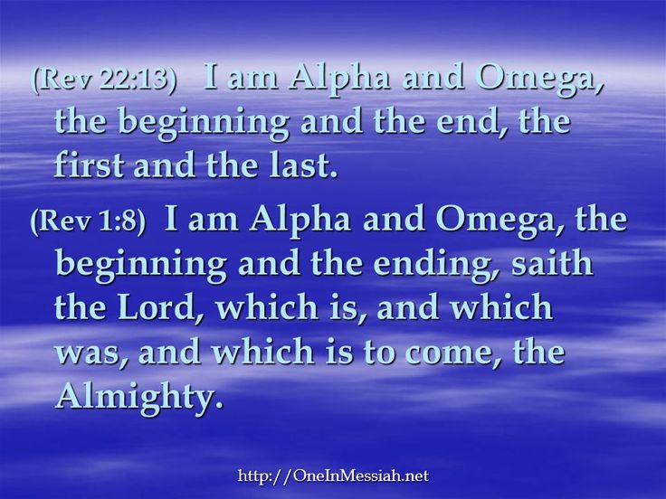 """Trust in the LORD Jesus ( Yeshua ) with all Thine HEART and SOUL!! (Revelation 1:8 KJV) """"I AM Alpha and Omega, the Beginning and the Ending, Saith the LORD, which IS, and which Was, and which IS …"""