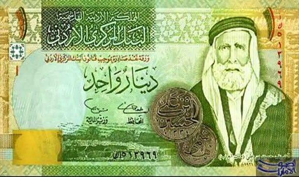 سعر الريال السعودي مقابل دينار اردني السبت 1 دينار كويتي 12 5052 ريال سعودي 1 ريال سعودي 0 0800 دينار كويتي Coin Store Artwork Coin Collecting