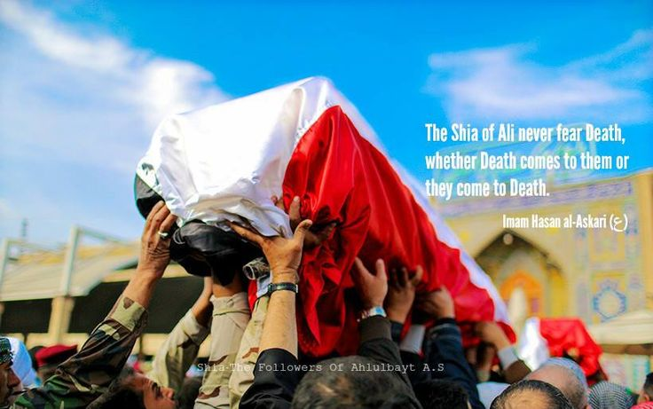 """The Shia of Ali never fear Death, whether Death comes to them or they come to Death.""  — Imam Hasan al-Askari (ع)"