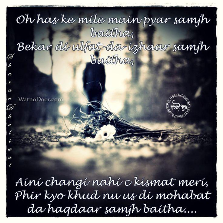 Punjabi Sad Quote: Best Love Quotes Ever In Punjabi HzYHS75qB