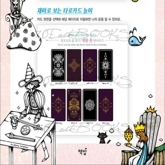 Tarot Cards Coloring Book For Adult Art Therapy Anti Stress Colouring Book By Delos Coloring Books Anti Stress Coloring Book Stress Coloring Book