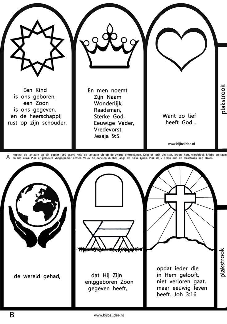 lantaarn met Bijbelteksten,  Jesaja 9:5, & Joh.3:16