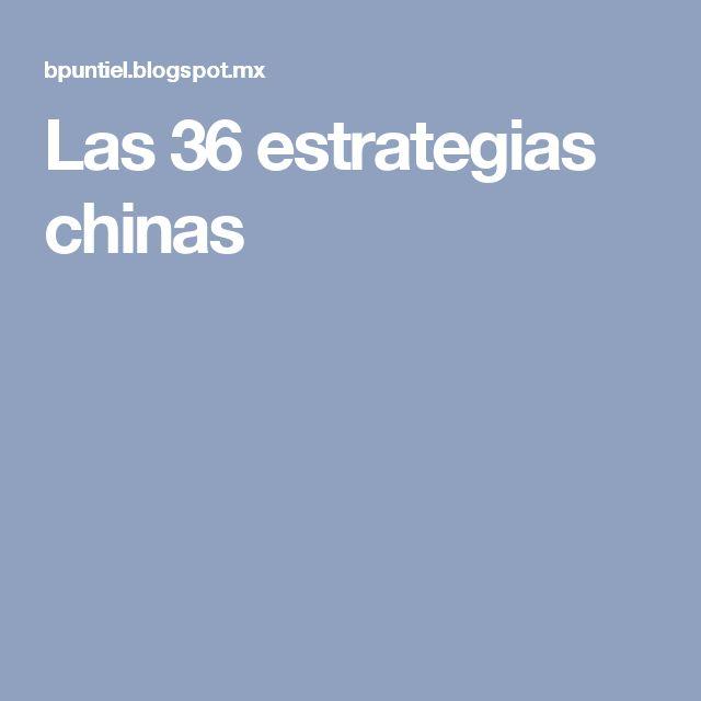 Las 36 estrategias chinas