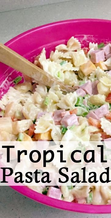 This pasta salad is tasty and perfect for a summertime lunch. The recipe makes quite a bit so there's plenty for leftovers!