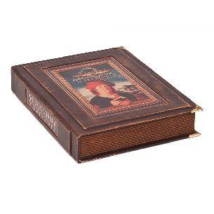 Афоризмы великих врачей - Афоризмы, мудрость <- Книги <- VIP - Каталог | Универсальный интернет-магазин подарков и сувениров