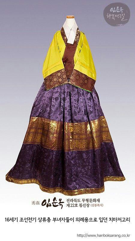Hanbok in 16 century