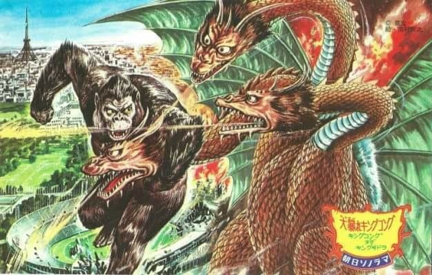 7140 Best Images About Godzilla On Pinterest