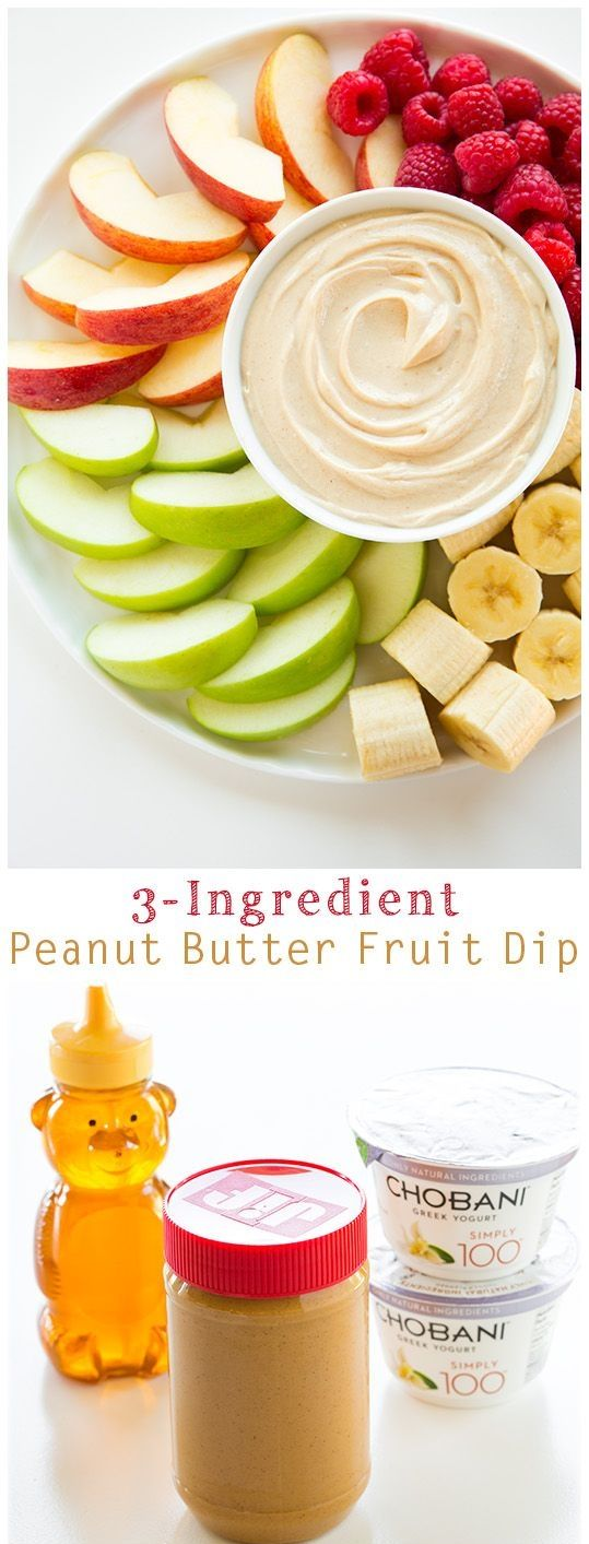 Peanut Butter Fruit Dip - Only THREE ingredients and the easiest dip you'll ever make! Healthy and delicious!