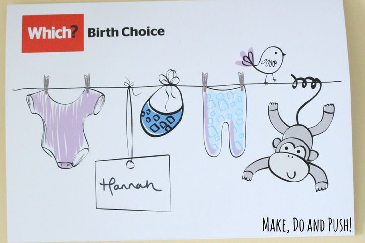 Why I'm choosing to have a Home Birth | www.makedoandpush.co.uk