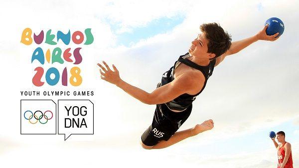 International Handball Federation > One year until the 2018 Youth Olympic Games