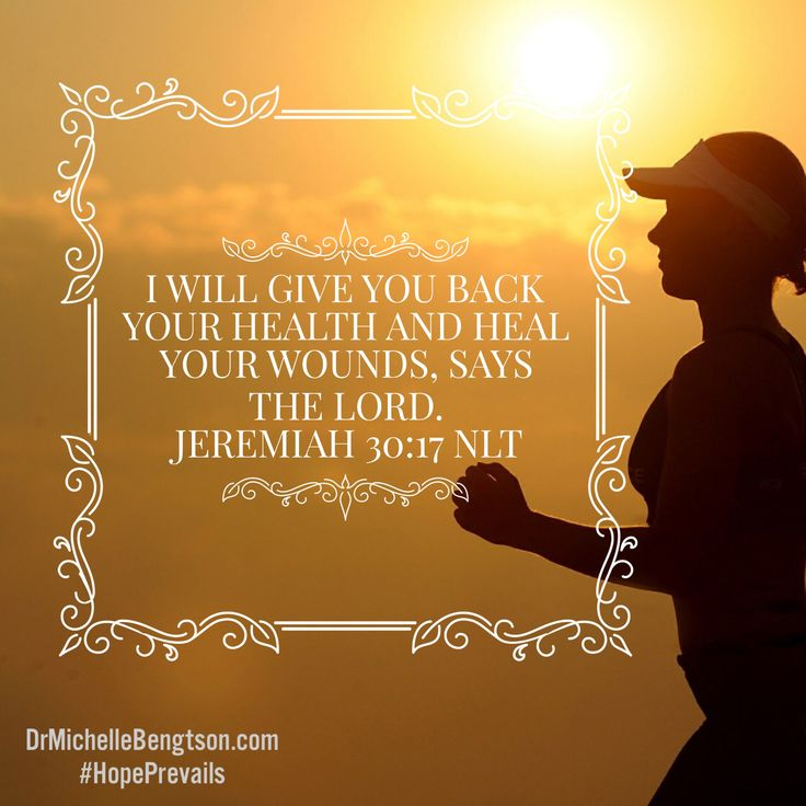 I will give you back your health and heal your wounds, says the Lord. Jeremiah 30:17 Bible Verses. Scripture. Christian Inspirational Quotes.
