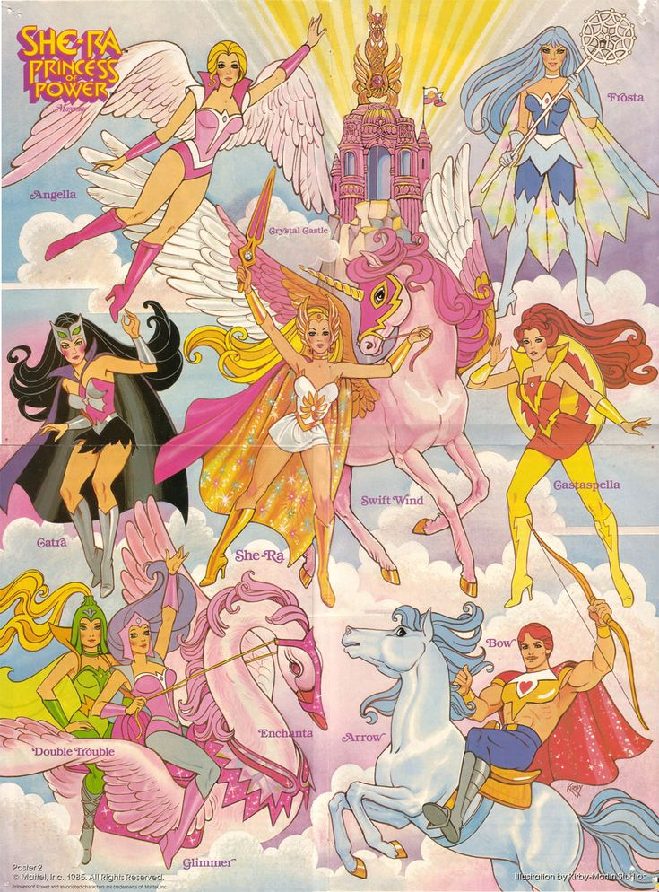 Princess of Power!  Who wants to be She-Ra's flying pony?  :P
