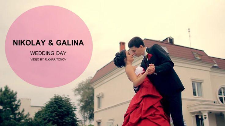 Wedding day   Kolya Galya