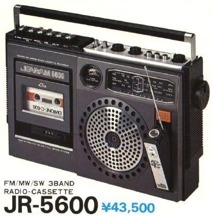 三菱 JR-5600(「JEAGAM 5600」)