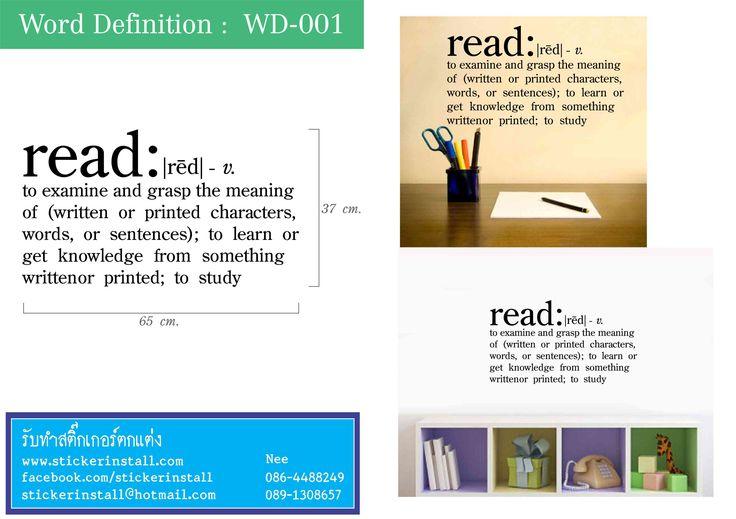 """read"" Definition  Wall Sticker"