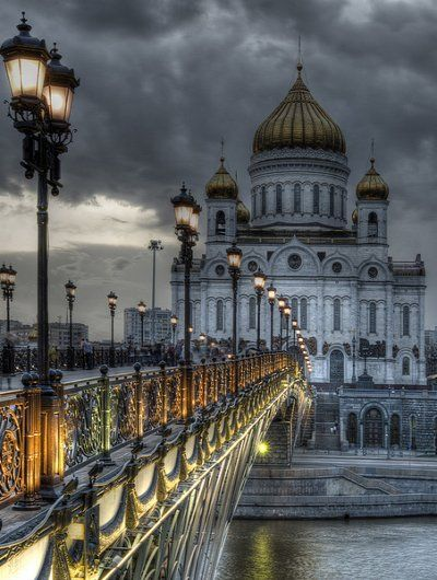 Moscow, Russia I love the view from the bridge.