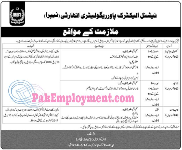 National Electric Power Regulatory Authority (NATRA) Jobs 2017Last Date of Applying is 12 April 2017Vacancies  Control Room Operator  Driver  Naib Qasid  Terms & Conditions  Only short listed candidates should call for interview  No TA/DA shall be admissible