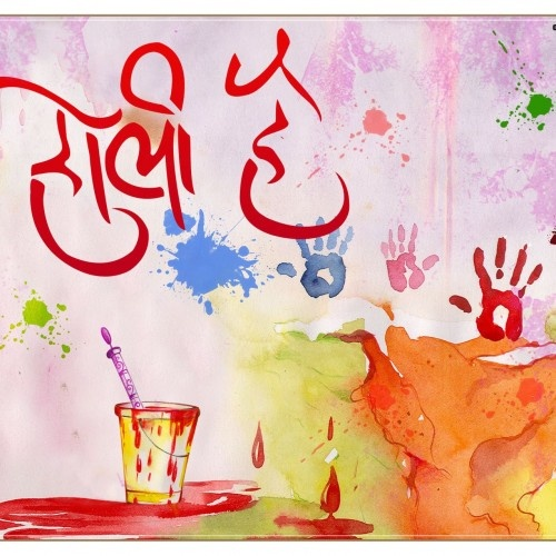 Happy Holi 2013 SMS In Hindi | Best Collection