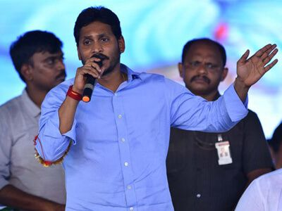 YS Jagan getting grand support from BJP, 13th October to be big day in Andhra politics? @ http://www.apnewscorner.com/news/political/details/16277/latest/YS-Jagan-getting-grand-support-from-BJP-13th-October-to-be-big-day-in-Andhra-politics.html