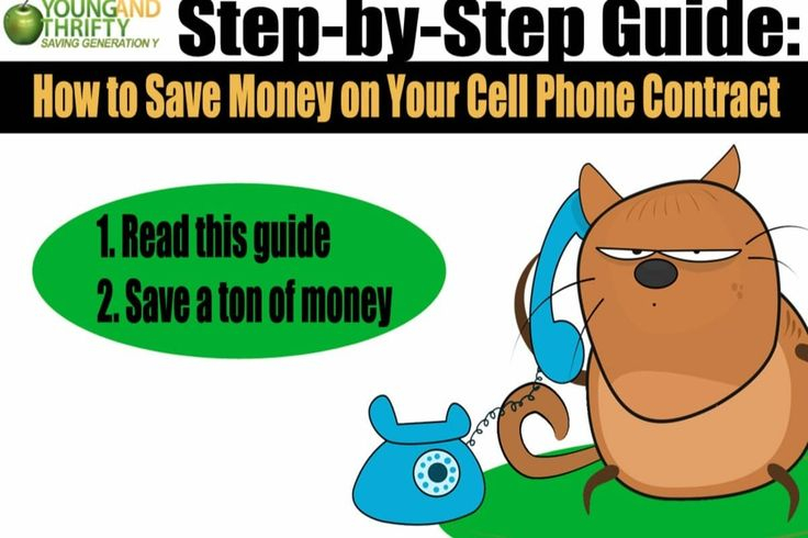 A step-by-step guide on how to save money on your cell phone contract the quick and easy way when you call your wireless provider to negotiate a better deal.