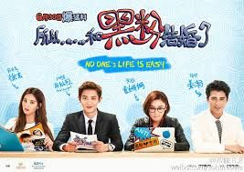 So I Married An Anti-Fan Fecha de estreno: 30-Junio-2016 País: Corea del Sur y China Género: Drama, Romance Chan Yeol como Hoo Joon Yuan Shan Shan como Lee Geun Yeong