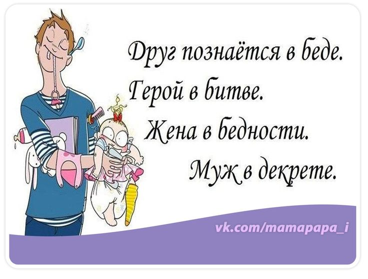 Мамы и папы●Дети●Доктор Комаровский
