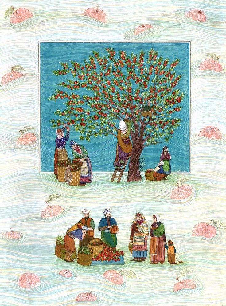 """Amasya Turkish Apple"" by Gulcin Anmac."