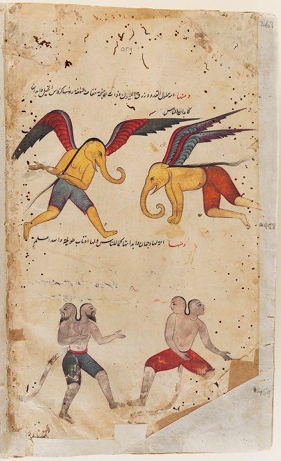 Manuscript of the 'Aja'ib al-makhluqat (Wonders of Creation) of Qazwini