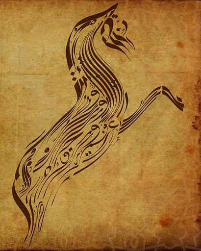 Arabic Typography Designs