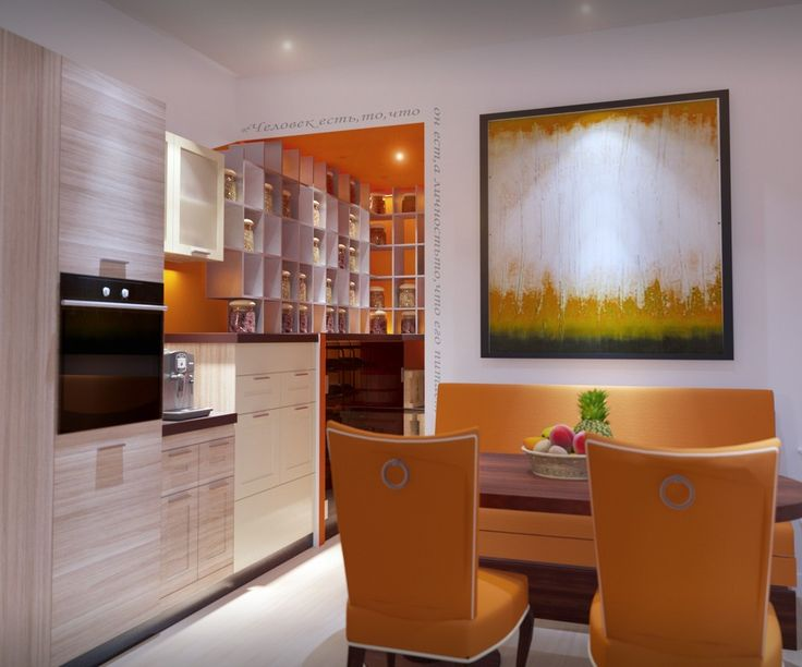 кухня,стулья,оранжевый цвет,полки под банки,стеллаж,подсобка,столовая,картина