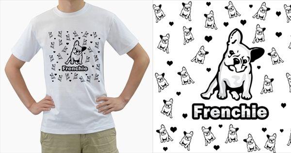 French+Bulldog+Men's+T+Shirt+(white)++Men's+T-Shirt+(White)+