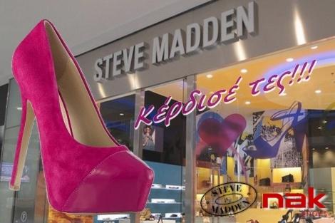 """Εάν αναζητάτε συναρπαστικά κομμάτια που θα απογειώσουν το look σας και θα προσδώσουν στην γκαρνταρόμπα σας ένα celebrity χαρακτήρα, η νέα συλλογή Steve Madden ήρθε για να εκπληρώσει κάθε στυλιστική σας επιθυμία!  Τις εντυπωσιακές ψηλοτάκουνες γόβες """"Beautey"""", αξίας €139, από την νέα collection του διάσημου σχεδιαστή Steve Madden θα έχει τη δυνατότητα να κερδίσει μία υπερτυχερή από τα μέλη του mybest.gr έως και τις 14 Οκτωβρίου 2012!"""
