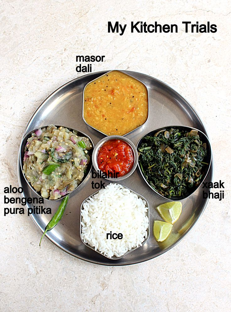 Platter from Assam, India @mykitchentrial