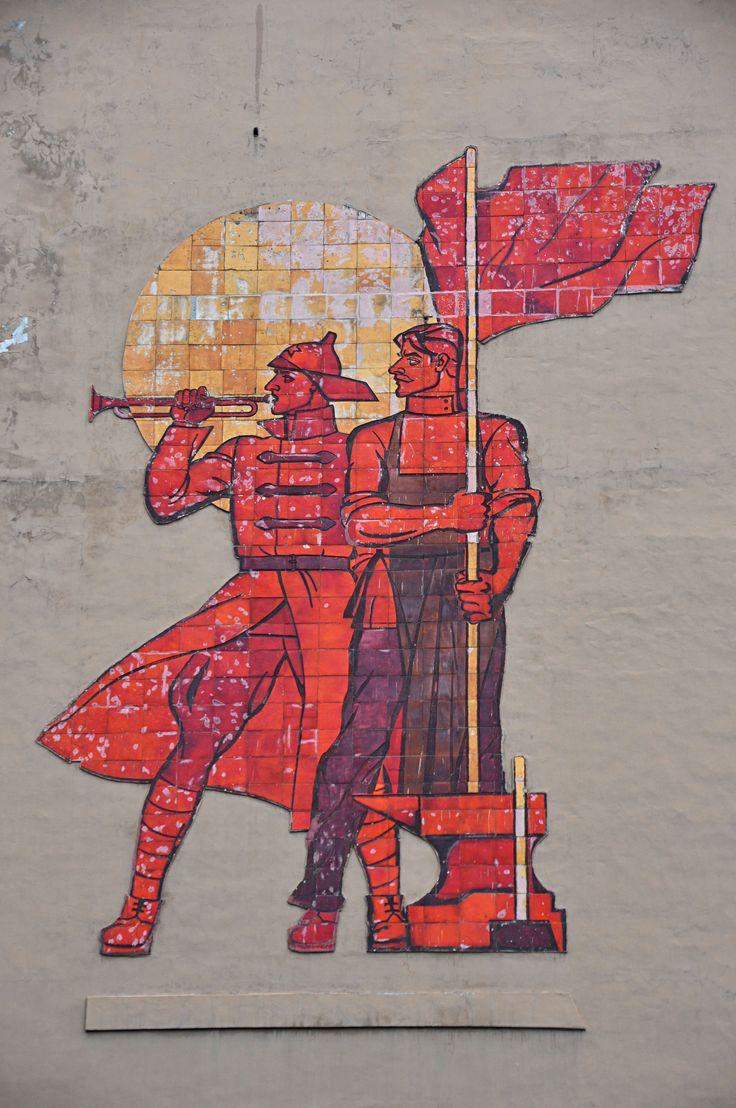 "CCCP. Soviet Mosaic ""Red Tiles"" located in Primorskiy Prospekt, St. Petersburg, Russia."