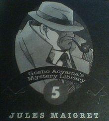 Jules Maigret - Wikipedia, the free encyclopedia