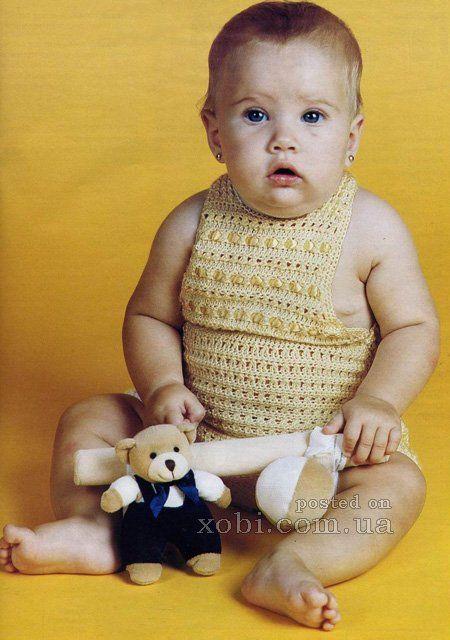 песочник и жилет для малыша (6-9 мес.)