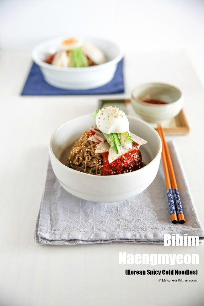 How to make classic Bibim Naengmyeon (Korean spicy cold noodles). A spicy, sweet and tangy addictive noodle dish that is very popular in summer!   MyKoreanKitchen.com