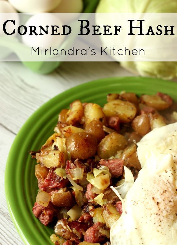 There is no better use of leftover corned beef dinner than a yummy breakfast corned beef hash! It is my favorite March meal. This is a simple version you can make with the leftovers or just because you love it.  Happy St. Patrick's Day!