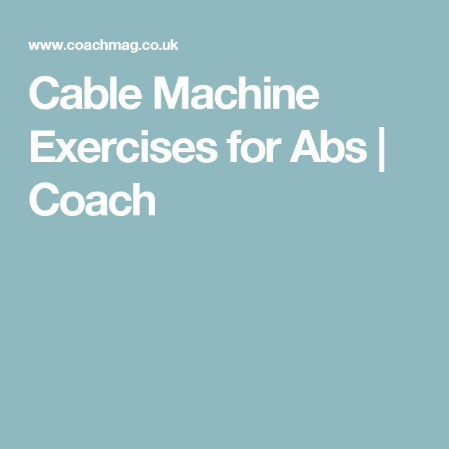 how to use cable machine for abs