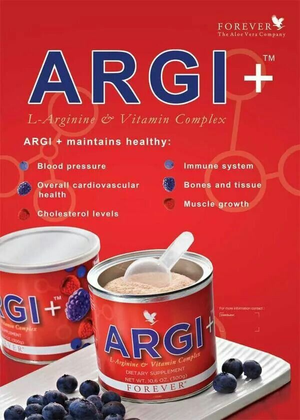 Look at the benefits of argi + if your interesred in this contact me fb