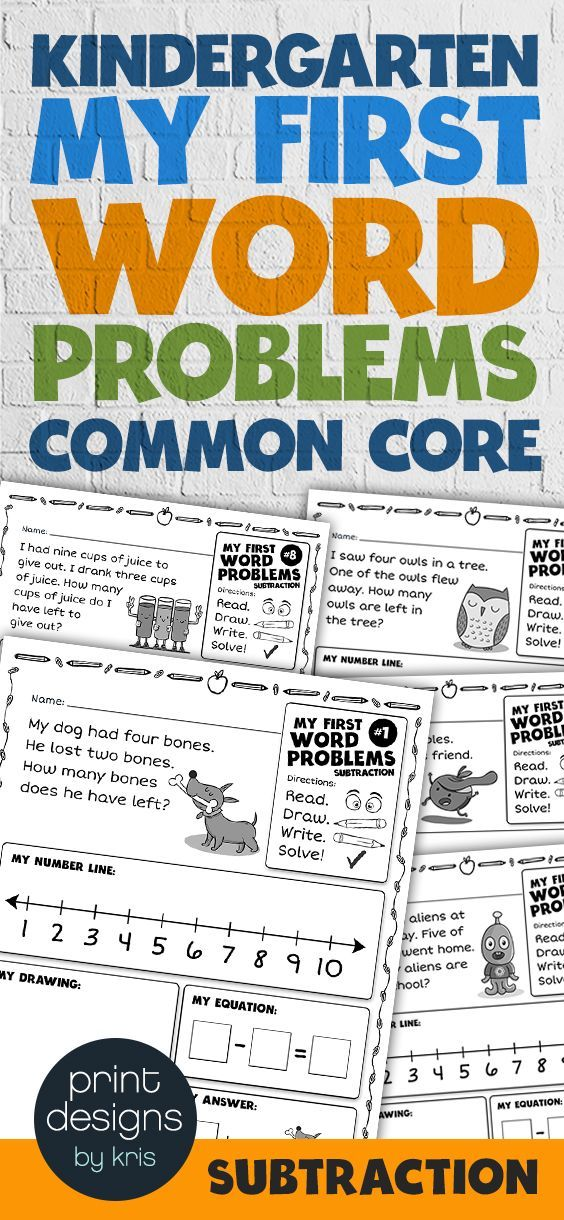 """Common Core Standard Kindergarten Math Word Problems in a fun series called """"My First Word Problems!"""" These word problems follow the common core curriculum for kindergarten and create fun problems to solve while supporting the sight word skill set. Download them now at the link above!"""