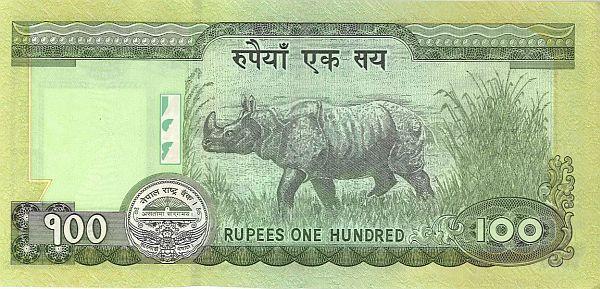 Nepalskie rupie z nosorożcem