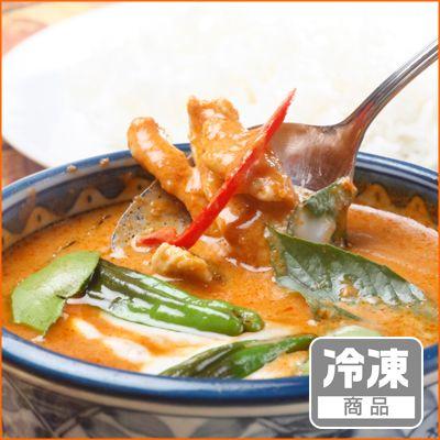 大人気!タイ料理レッドカレー(ジャスミンライス付)  timein.jp