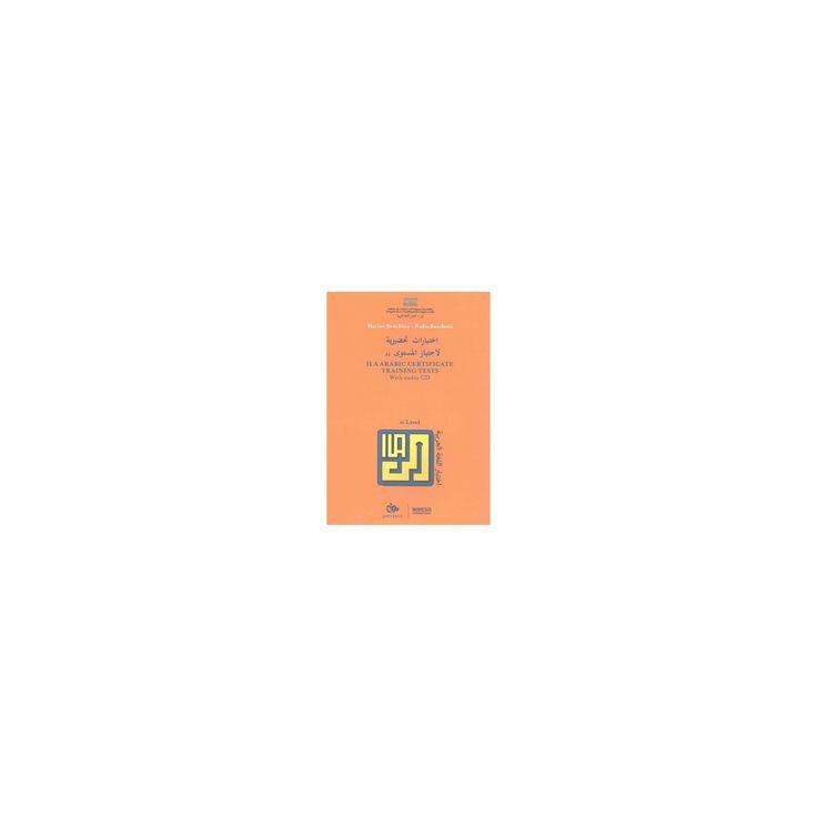Oltre 25 fantastiche idee su Spoken arabic su Pinterest Lingua araba - certificate for training
