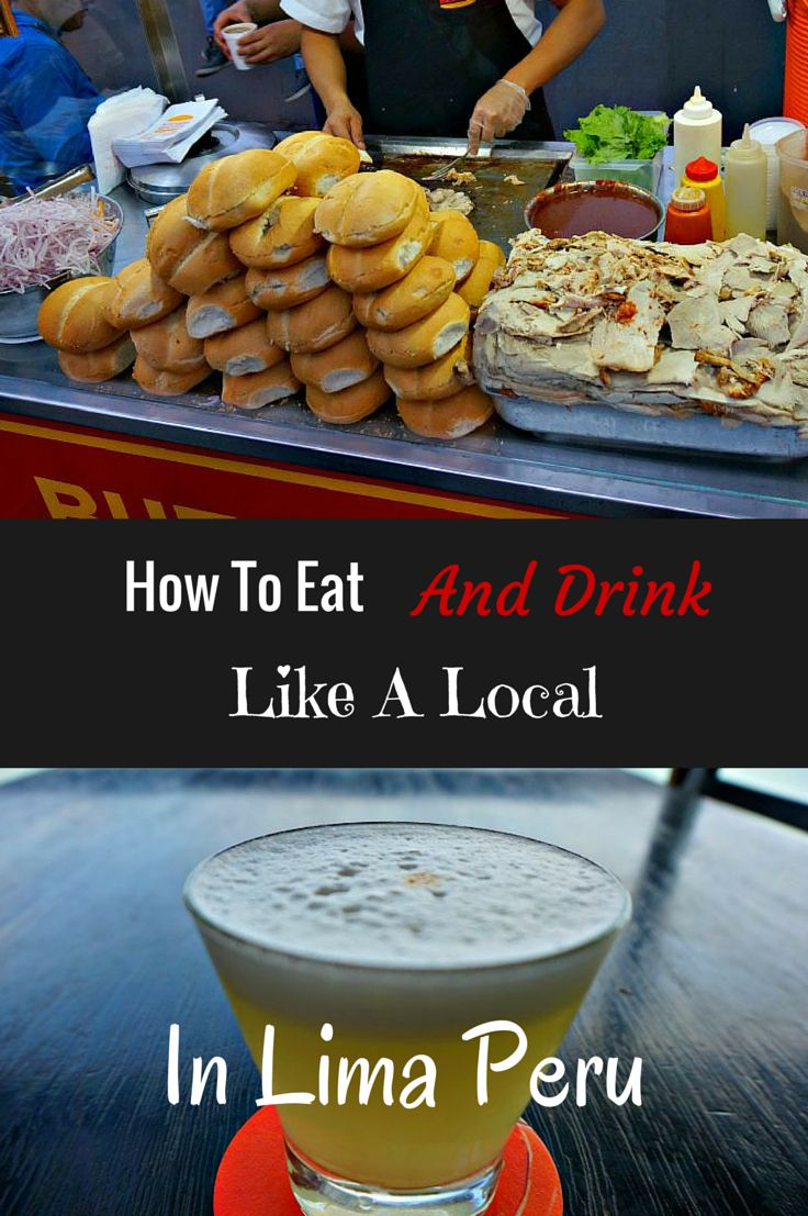 How to Party Like A Local in Lima Peru!