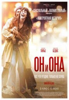 Он и Она (2017 год) - смотреть фильм онлайн в хорошем качестве и озвучке на русском языке. Краткий сюжет, актёрский состав, трейлер. Новинки кино на планшете и телефоне с Андроид и Айфон, полная версия в HD 1080p бесплатно и без регистрации.